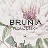 BRUNIA Floral Design / цветы и декор в Ростове