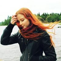 Anastasia Tregubova