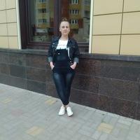 Anna Goryachko