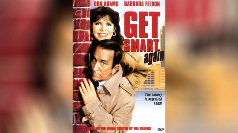 Напряги извилины снова (1989)   Get Smart