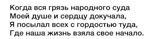 http://cs636716.vk.me/v636716594/aaf7/WPQrZ9pcuUk.jpg