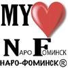 Типичный Наро-Фоминск