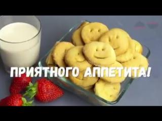 Сметанные коржики Быстрый рецепт печенья ! Для приготовления этого десерта нужно менее получаса.