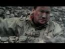 Афганский призрак 8 серия ФИНАЛ