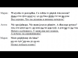 15. Приглашение в кино - Польский язык для чайников