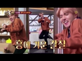 170104 Jin & J-Hope @ Preview Baek Jongwon's Three Great Kings