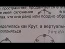2 - продолжение ЛИПИКИ- те, что пишут Карму человечества. Уроки Русской Школы Теософии. лекция Г.В.Блау.