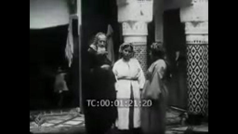 La vie au mellah maroc --MArrakech --debut de 20 eme siecle_144p
