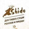 Shido (Шидо) доставка суши и пиццы в Выборге