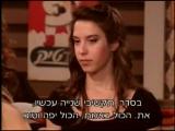 Израильский сериал - Дани Голливуд s01e76 c субтитрами на иврите