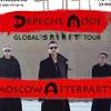 After-party после концерта Depeche Mode в Москве