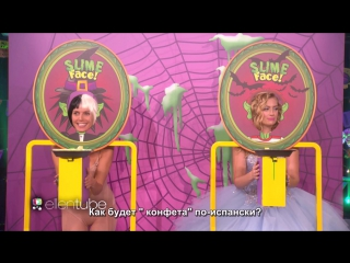 Heidi klum and beth behrs play 'slime face'! rus sub