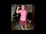 моё детство под музыку Swanky Tunes - LOV3 (Original Mix). Picrolla