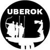 UBEROK | Работа в Uber Убер (Киев)