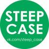 STEEP CASE   Именные чехлы   Чехлы с фото