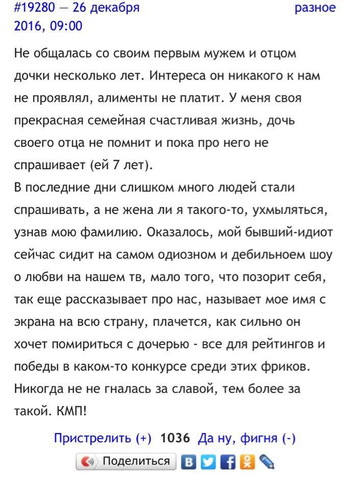 Новостной обзор 27.12.16