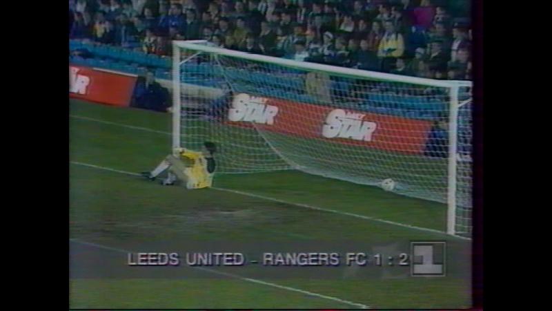 55 CL-1992/1993 Leeds United - Rangers FC 1:2 (04.11.1992) G