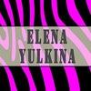 Елена Юлкина ♥ Elena Yulkina