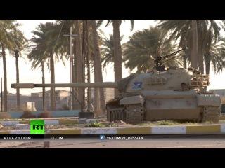 Иракские силы безопасности готовятся к штурму удерживаемого террористами ИГ города аль-Фаллуджа