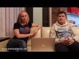Интервью Александры Бониной с Павлом Федоренко о ВСД