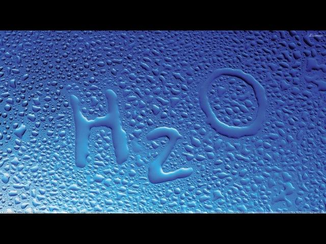 Вадим Зеланд — Живая вода