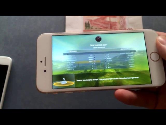 Оформить заказ можно на сайте apple-phone.what-you-need.ru/ Без каких либо предоплат