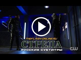 Стрела (Arrow) - 5 сезон Трейлер финальных серий [Rus Sub]