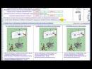 7. Расчет конструкций с учетом пульсации ветра. Рекламный щит 1 Часть 1.