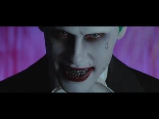 Skrillex & Rick Ross - Purple Lamborghini    Долгожданный клип с Джокером! OST  'Отряд самоубийц'