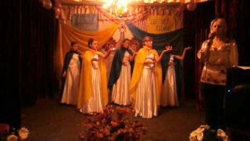Танець з свічками