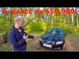 Volvo s80 4WD 3.2 ДОСТОЙНАЯ АЛЬТЕРНАТИВА Camry V40! Обзор.