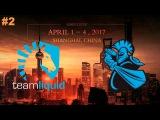 Liquid vs NewBee #2 (bo2) | Dota 2 Asia Championships