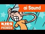 Ai | Fun Phonics | How to Read | Made by Kids vs Phonics