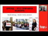 Школа лидерства! Спикер- Елена Гусарова