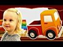 Игрушки для детей и мультики про машинки. Видео на английском языке.