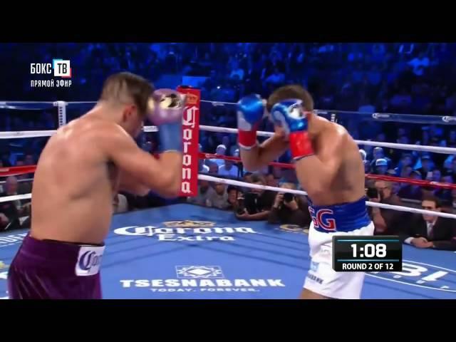 Геннадий Головкин Давид Лемьё Бокс Gennady Golovkin vs David