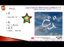 CCS K1-14 月亮船 Moon ship - Children's Chinese Song Full Edeo, LCWD