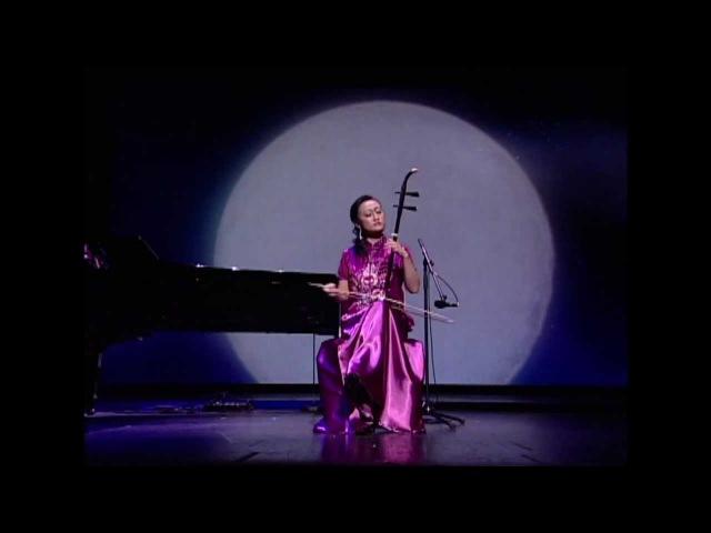 Classical Chinese Music Erhu Performance