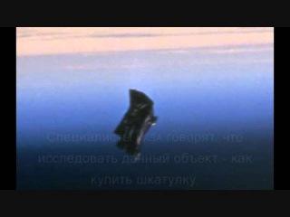 НЛО или Спутник Земли 13000 лет - «Черный рыцарь»