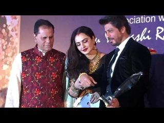 Shahrukh Khan HONORED With Yash Chopra Memorial Award 2017 - FULL HD VIDEO