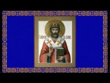 Православный календарь. 22 января, 2017г. Свт. Филиппа, митр. Московского и всея Росс...