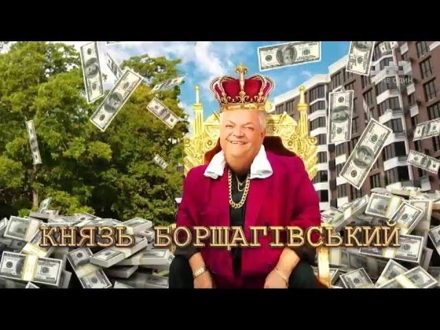 Хто влаштовує терор у Петропавлівській Борщагівці