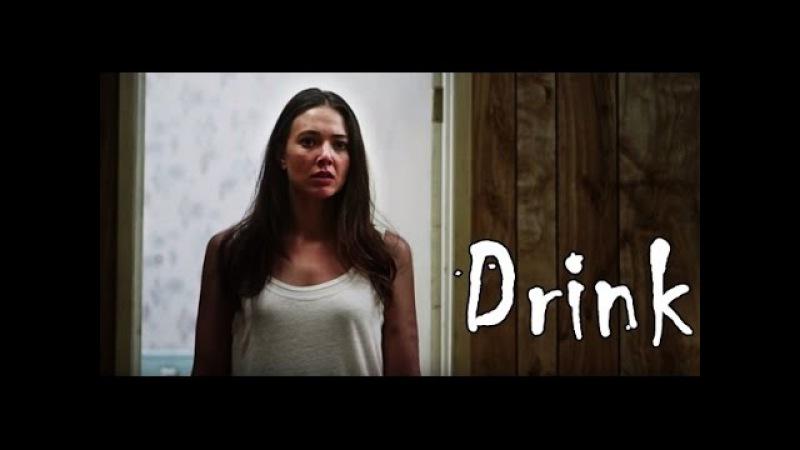 Короткометражка - Напиток | Drink - Фантастика, Драма, Ужасы HD