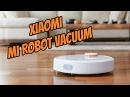 НОВЫЙ РОБОТ ПЫЛЕСОС от XIAOMI Mi Robot Vacuum