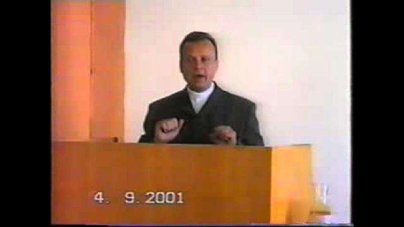 Мировозрение и миропонимание Ефимов В А 2001 09 04