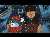 Зима в Простоквашино - решили второго ребенка доставать