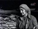 Бабушки и внучата (1969)