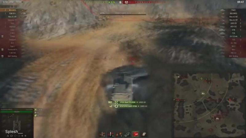 Приколы в World of Tanks смешные моменты и баги 29