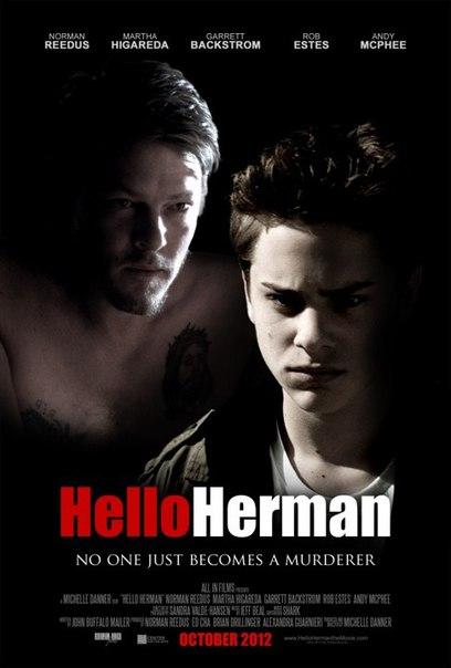Привет Герман / Hello Herman (2012)