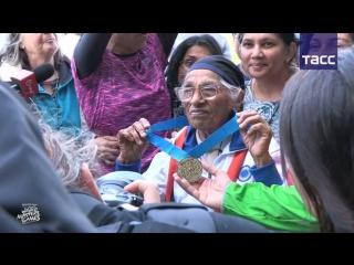 101-летняя спортсменка получила золотую медаль в забеге на 100 метров